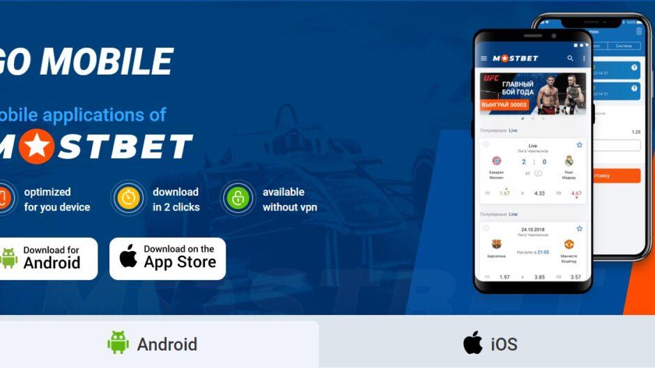 download Mostbet app